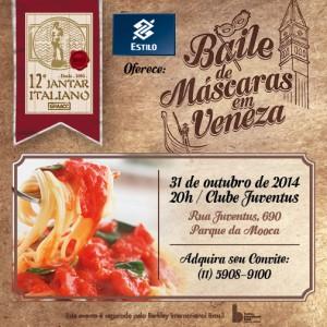 12º Jantar Italiano GRAACC @ Salão Nobre