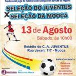 Aniversário da Mooca – Seleção do Juventus X Seleção da Mooca