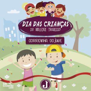 Corrida Infantil - Dia das Crianças - arte