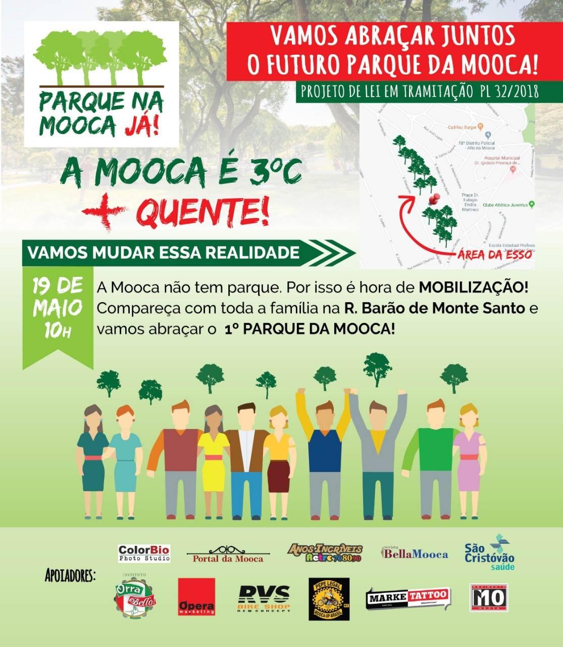 Parque da Mooca 2
