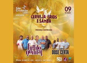 Festa Cerveja, Frios e Samba @ Salão Nobre