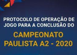 20200811_225422